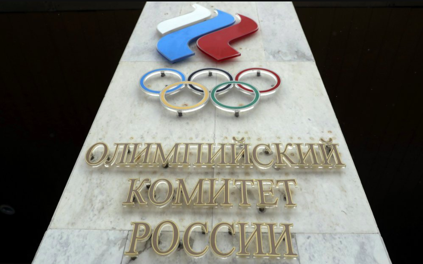 The head office of the Russian Olympic Committee in 2017. Russia now faces restrictions in participation in the next two Olympics (photo courtesy AP News).